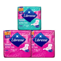 Libresse 轻曲线 日夜用卫生巾组合套装 共28片(日用240mm*20片+夜用284mm*8片)
