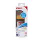 移动专享:pigeon 贝亲  自然实感 AA73 宽口径玻璃奶瓶 240ml 57.5元包邮
