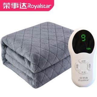 荣事达(Royalstar)水暖电热毯单人 循环水暖毯 定时调温自动断电 家用电褥子 数显温控 水暖床垫 150*80cm