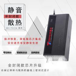 天意達智能鋰電充電器36V48V60V72V2A電瓶車電動車平衡車電池通用