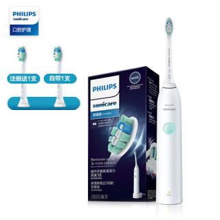 飞利浦 电动牙刷 充电式声波震动牙刷 自带1支刷头 2种洁齿强度 薄荷绿 HX3714/01 *2件+凑单品