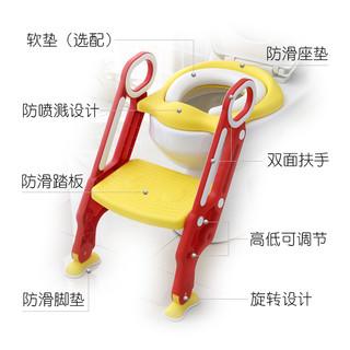 Huilotto 惠乐多 8809 儿童坐便器