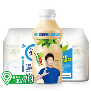 MENGNIU 蒙牛 优益C 芦荟味 340ml*4瓶