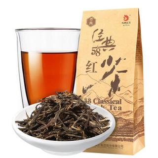 凤牌 滇红茶 特级 经典58 工夫红茶 200g *3件