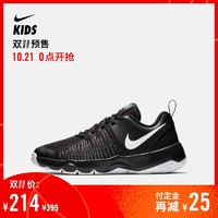 胖胖买的鞋 篇七十三:NIKE TEAM HUSTLE QUICK童鞋