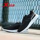 XTEP 特步 网面休闲运动运动鞋 79元(需用券)
