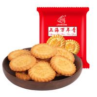 三牛万年青饼干香葱味 零食早餐休闲食品   528g万年青