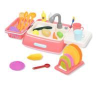 星域传奇 洗碗机玩具电动出水厨房水池儿童过家家女孩男宝宝做饭玩具