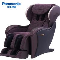 Panasonic 松下 EP-MA04-V492 按摩椅