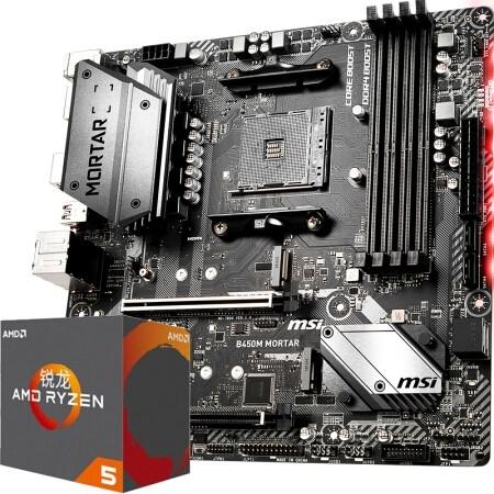 AMD 锐龙 R5 3600 CPU处理器 + msi 微星 B450M MORTAR MAX 迫击炮 主板 板U套装