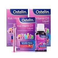 Ostelin 儿童维生素D滴剂 20ml 草莓味 *3瓶