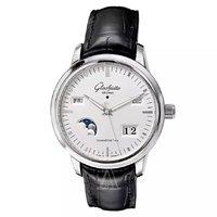 历史低价 :  Glashutte 格拉苏蒂 参议员系列 100-02-13-02-04 男士月相日历机械腕表