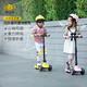 柒小佰 儿童滑板车 1571.04元(合174.56元/件)