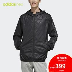 阿迪达斯官方 adidas neo M FAV AOP WB 男子外套EI4508