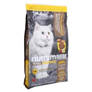 nutram 纽顿 T24 去骨鳟鱼三文鱼全期猫粮 5.45kg