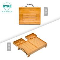BYKE 百科 折叠便携茶盘移动茶桌茶台 *3件
