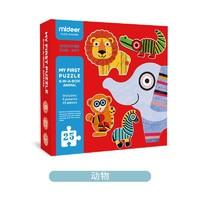 弥鹿(MiDeer)儿童玩具拼图六合一超大块宝宝幼儿趣味拼图1-3岁_动物 MD0078