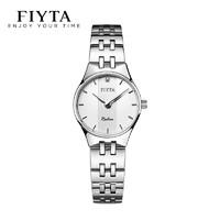 飞亚达(FIYTA)官方正品手表 薄款表盘金属石英女士手表L246.WWWD