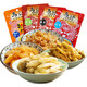 乌江 清爽榨菜套餐 4种口味 12袋装 共900g 18.9元包邮(需用券)