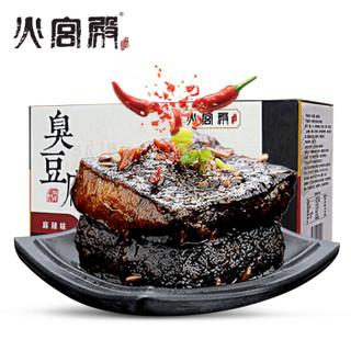 火宫殿 臭豆腐 麻辣味 26袋/盒  332g