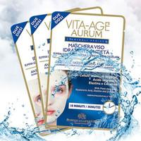 葆缇嘉Bottega di LungaVita黄金系列保湿  补水去痘修复肌肤面膜 8片装