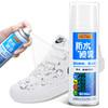 瑞亿 鞋子鞋面防尘纳米防水喷雾剂 (260ml)