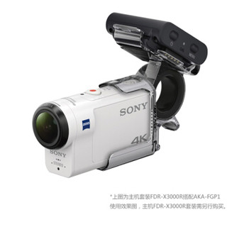 SONY 索尼 运动摄像机酷拍配件 AKA-FGP1 指握柄