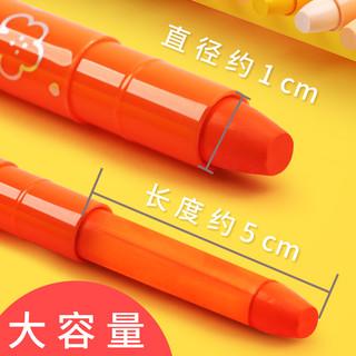 M&G 晨光 儿童蜡笔套装