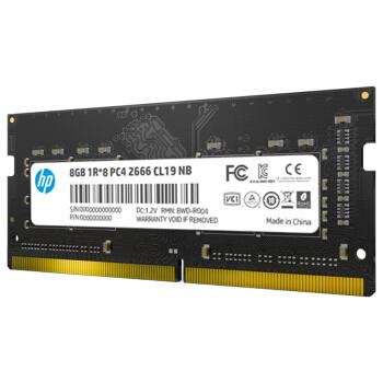 HP 惠普 S1 DDR4 2666 8G 笔记本内存