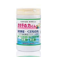 xidibuy 喜地 果蔬贝壳粉清洁粉清洁剂 90g