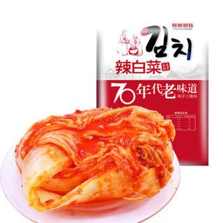 顺姬姐妹 延边朝鲜泡菜