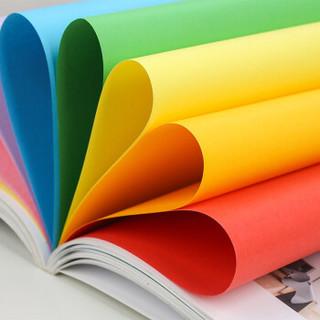 maxoffice 玛丽 A4纸彩色打印复印纸彩纸 70g 100张