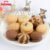 tatawa马来西亚进口零食进口巧克力曲奇小熊饼干好吃的办公室零食