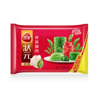 限地区 : 三全 状元水饺 荠菜猪肉味 1.2kg *7件