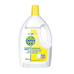 Dettol 滴露 清新柠檬 衣物除菌液 3L *2件