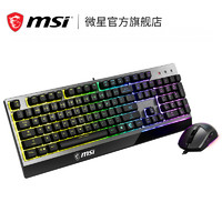 MSI 微星科技 GK30 COMBO 有线USB键盘鼠标套装游戏电竞家用办公外设