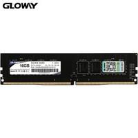 Gloway 光威 战将系列 三星颗粒 16GB DDR4 3000频率 台式机内存