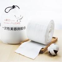 FulCotton 棉柔世家 一次性洗脸巾18卷+防尘防水袋