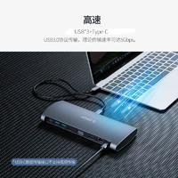ORICO 奥睿科 CDH-X1M Typec扩展坞