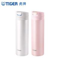 TIGER 虎牌 保温杯 (粉色、300ML、304不锈钢)