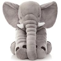 蓓臣 Babytry 小象毛绒玩具 40cm