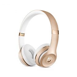 Beats Solo3 Wireless 头戴式蓝牙耳机 玫瑰金色