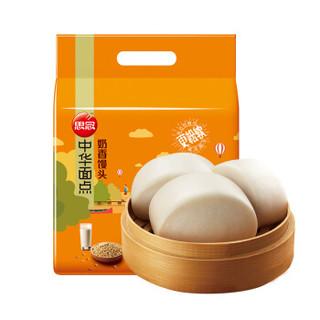 思念 中华面点 奶香馒头 960g (48只 早餐 烧烤  包子)