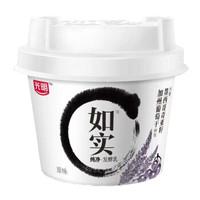 限地區:Bright 光明 如實 奇亞籽葡萄干酸奶 135g*3杯