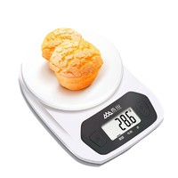 香山 厨房电子秤 5g-5kg