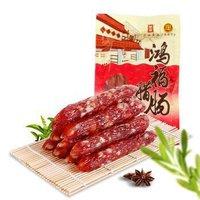 荣业 广式香肠广东特产腊味腊肉 鸿福腊肠250g *6件