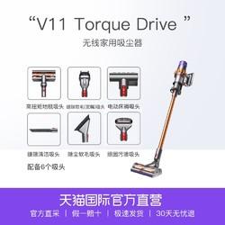 Dyson戴森V11 Torque Drive 吸尘器