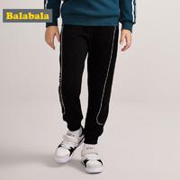 balabala巴拉巴拉儿童裤子加绒加厚冬装中大童6岁-12岁男童长裤童装休闲裤 *2件