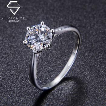 StarEye 星眸 珠宝 88001 莫桑钻石戒指
