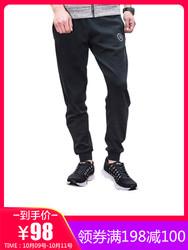 李宁男常规型韦德系列男子收口修身束腿裤运动长裤